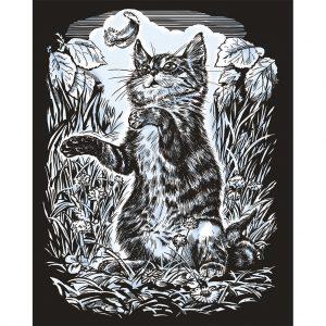1034 Artfoil Kitten